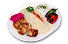 Bulgarian Chicken Kabob
